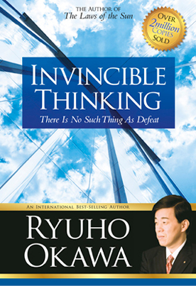 invincible-thinking-ryuho-okawa