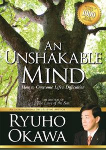 an-unshakable-mind-ryuho-okawa